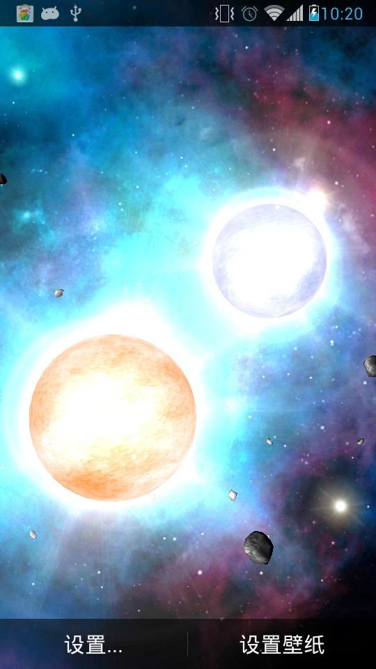 太阳系高清动态壁纸 360手机助手