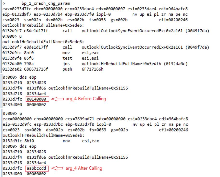 图15.修改后的PoC文件