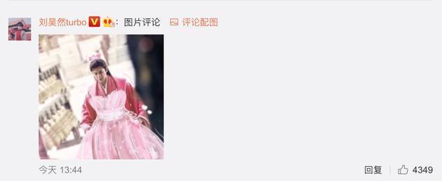 刘昊然为张若昀P公主粉裙宣传新剧 竟毫无违和感