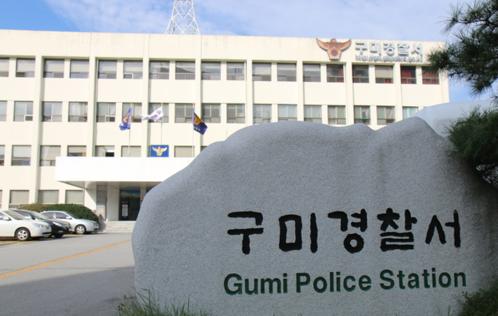韩国男女在私家车内亲热 遭举报后当场被