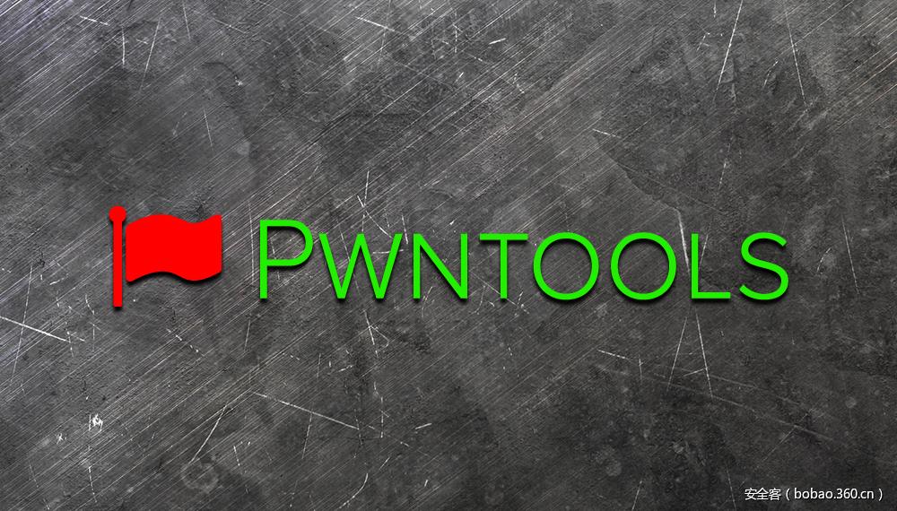 技术分享】跟我入坑PWN第一章- 安全客,安全资讯平台
