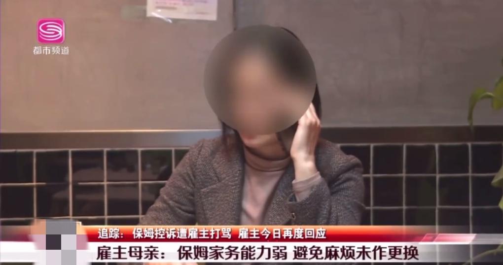 艺人曹茜茜被诬陷一事,真相到底是什么?