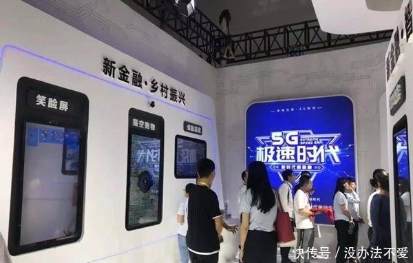 山东移动5G应用亮相济南信博会