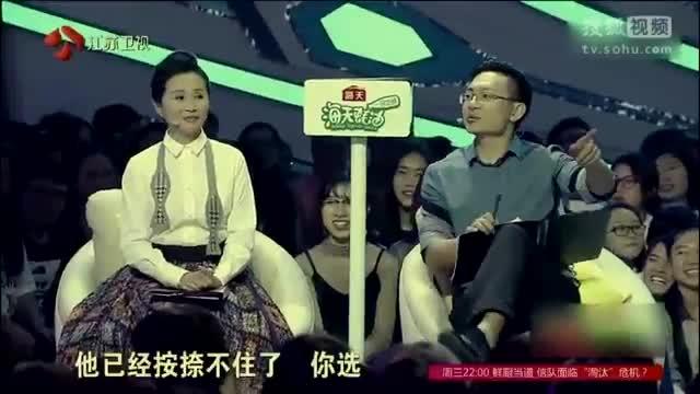 非诚勿扰刘云超视频_360影视-影视搜索