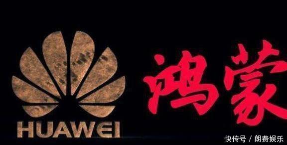 华为借此极有可能会改变中国科技现状,影响全球科技