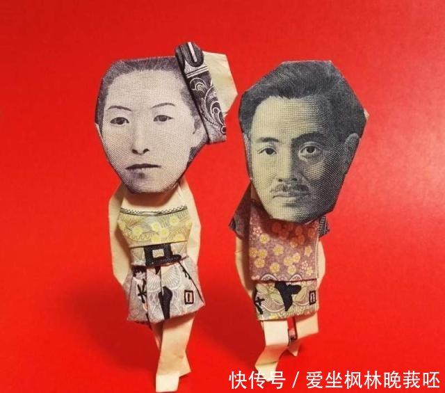 日本大叔的钞票折纸时尚艺术 (3)
