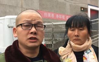 陕西安康村民举报工厂被抓 村支书:煽动村民