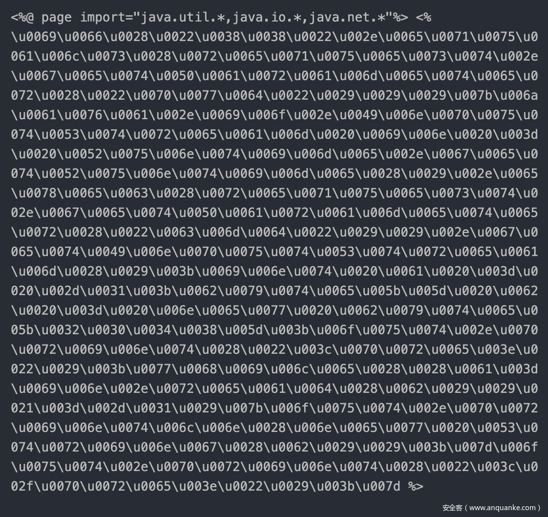 闲谈Webshell实战应用