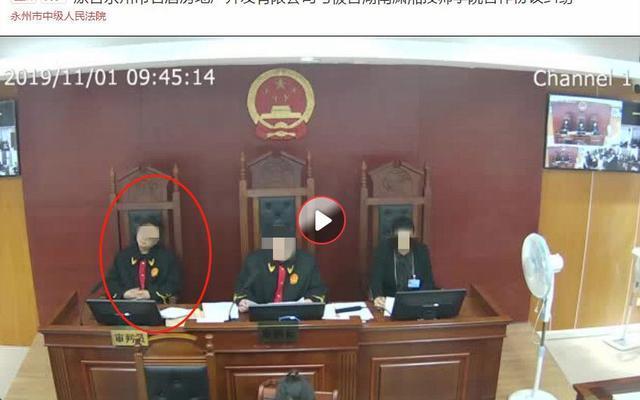 法官在庭审期间睡觉 法院回应:已停职检查