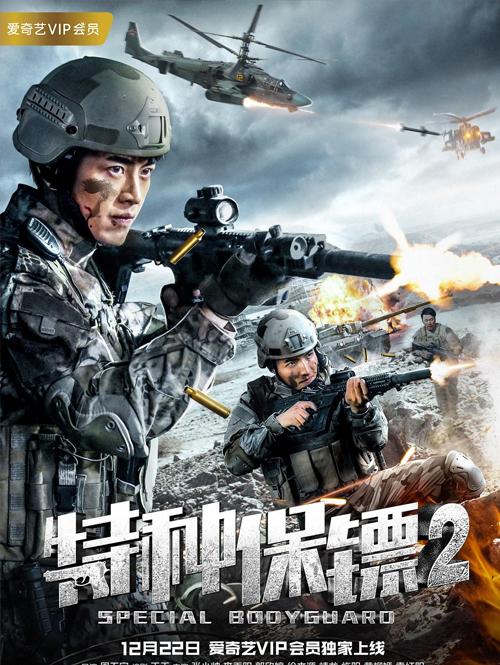 珍珠港 电影 2001_2020最新热门电影-免费在线观看-琪琪在线电影