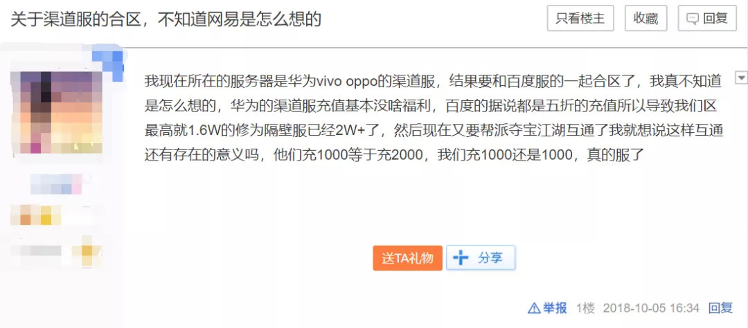 t01a07b992a53581199.jpg?size=1080x474