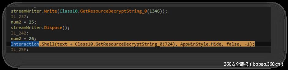 CVE-2014-6352漏洞及定向攻击样本分析