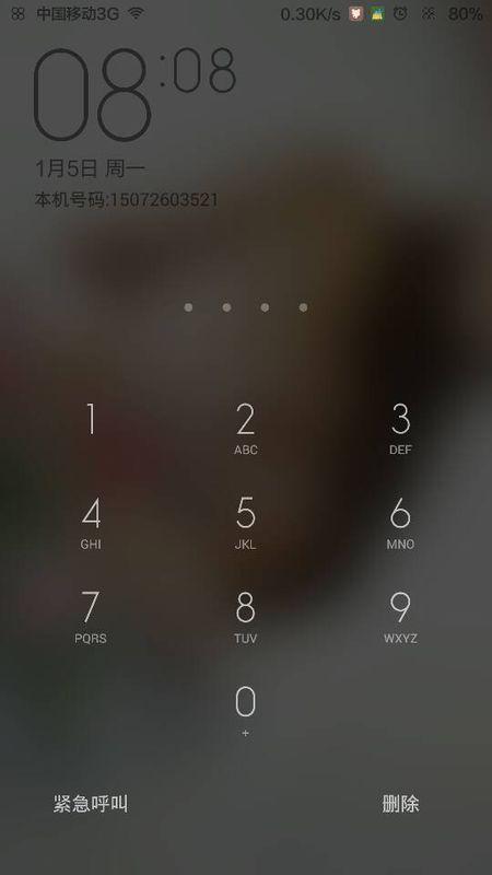 小米手機3更新系統到miui6,鎖屏壁紙怎么設置成全透明