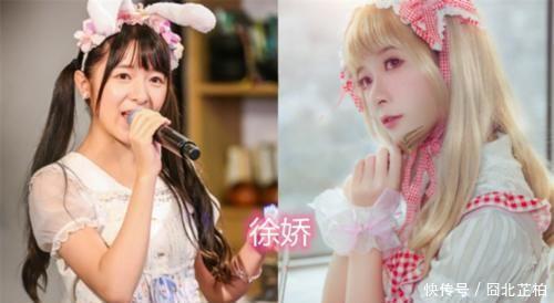 当明星穿上洛丽塔,杨超越可爱甜美,网友:王俊凯王源认真的?插图(1)