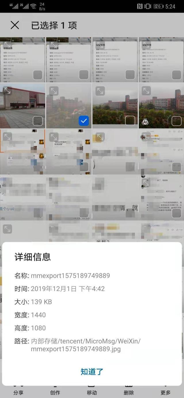 t01ac1a5490b40fb4ab.jpg?size=640x1387