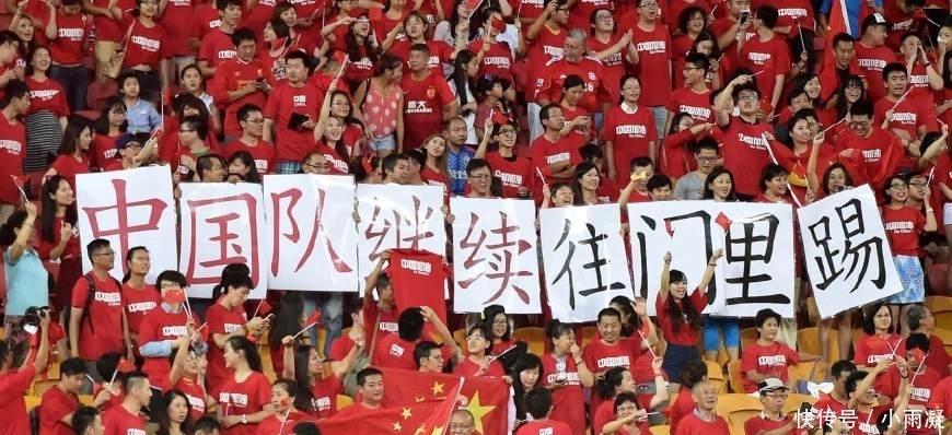 定了,世界杯亚洲席位几乎翻倍!