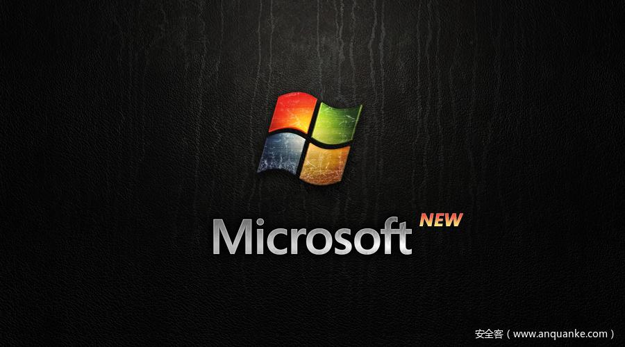 4月份微软补丁日多个漏洞预警-互联网之家