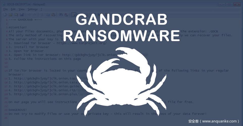警惕!GandCrab V 5.2正在利用恐吓主题钓鱼邮件进行传播-互联网之家