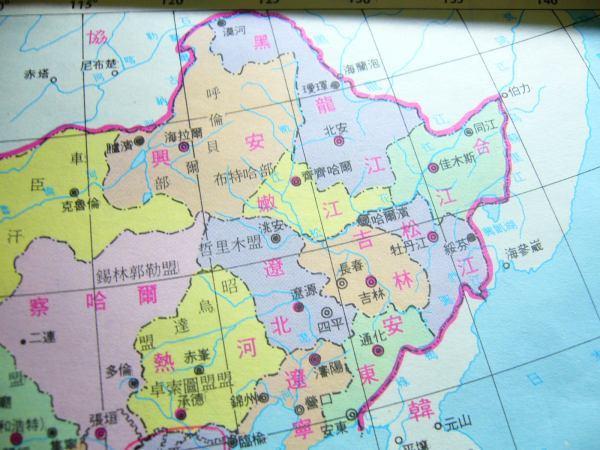 东北九省_后把东北划成9省,吉林省领长春,吉林2市和永吉,榆树等18县1旗.