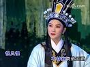 潮剧选段林燕云_潮剧选段【无力护花倍蒙羞】林燕云