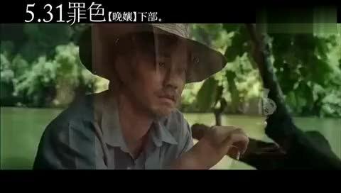 晚娘2罪色 mp4下载_360影视-影视搜索