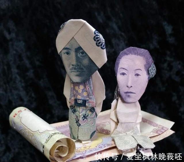 日本大叔的钞票折纸时尚艺术 (4)