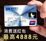 ?#22336;?#38134;行信用卡