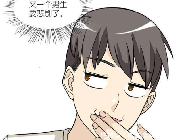 搞笑漫画:同样是折纸,为什么你的这么优秀? (4)