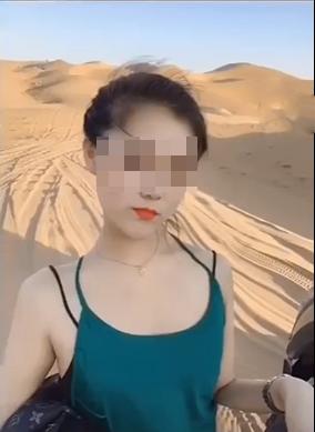 阿拉善不雅视频事件女当事人:遭网友攻击