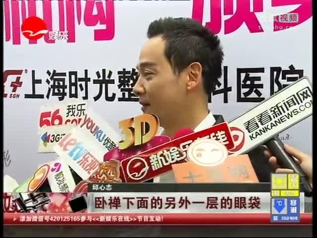 pptv小淼_白蛇后传-在线观看-360影视