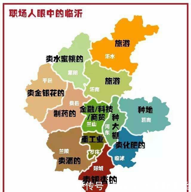 临沂市三区九县的面积,最大的是沂水县,第二是兰陵县