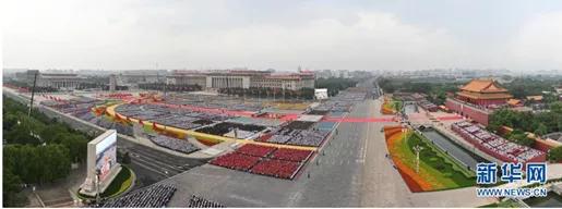 360政企安全集团圆满完成庆祝中国共产党成立100周年大会网络安全保障工作