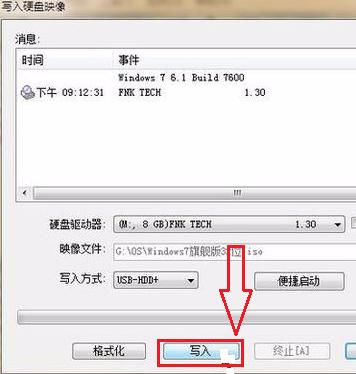 苹果电脑插u盘_使用UltraISO制作U盘引导启动安装系统_360新知