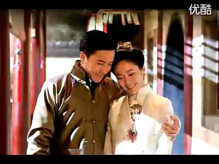 刘恺威叶璇吻戏_国色天香-在线观看-360影视