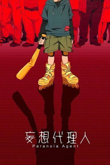 2004金敏高分动画《妄想代理人》全集.HD720P.日语中字