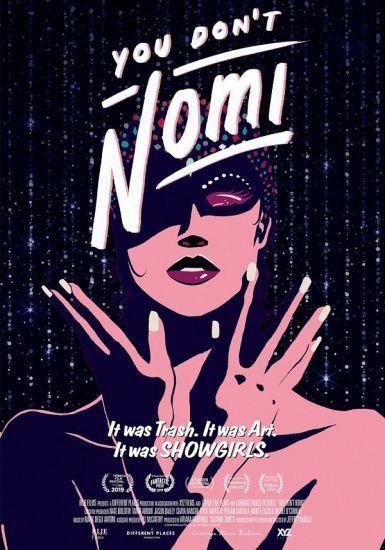 你不是诺米