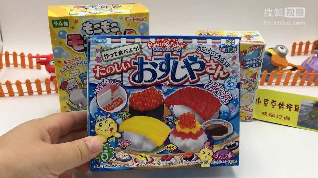 日本食玩_寿司女郎-在线观看-360影视
