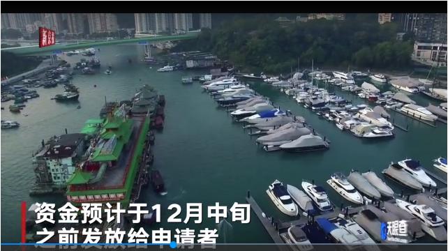 李嘉诚出资1亿援助香港旅游业 预计12月中旬前发放