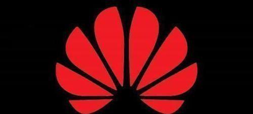 华为旗下续航能力最强的三款手机