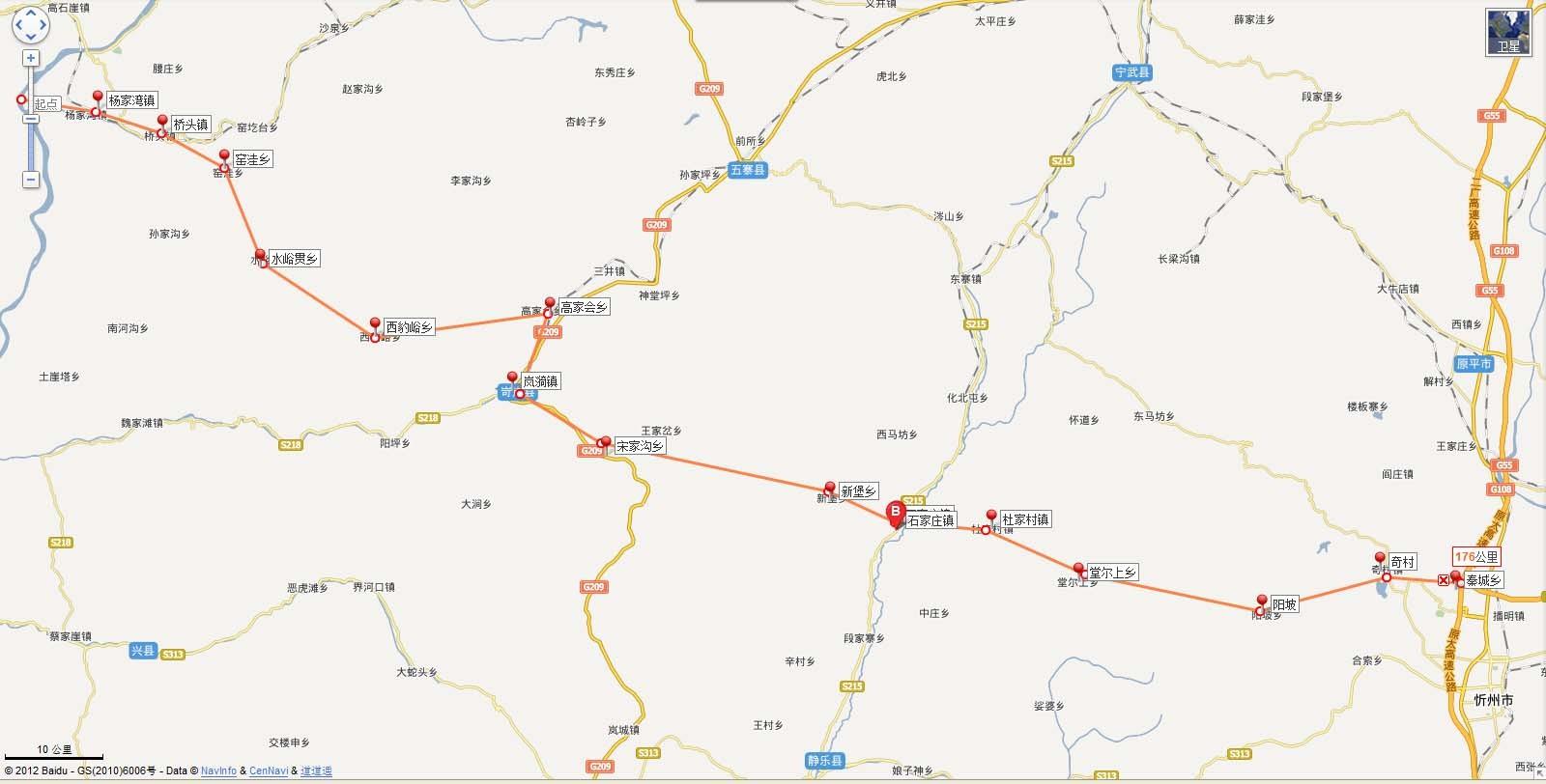 忻保高速路線圖圖片