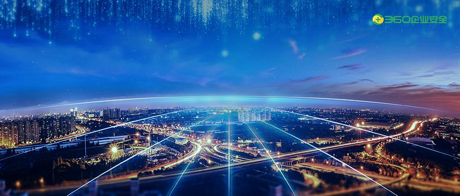 """北京版""""新基建""""方案出炉,新安全为何成重点任务之一?"""