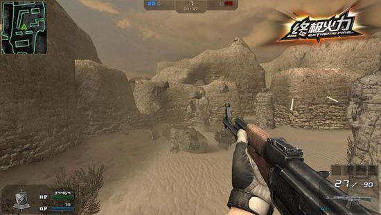 网络游戏 终极火力  游戏介绍     《终极火力/ef》是一款以现代虚拟