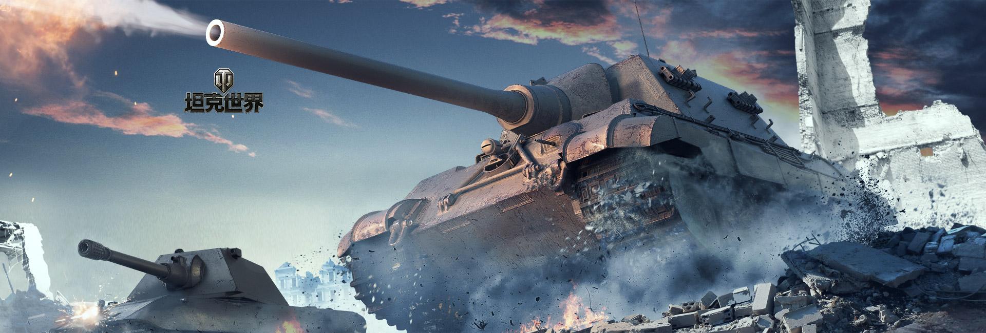 坦克出击  战火不息