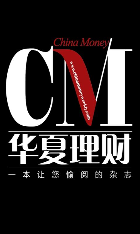 华夏理财30天_华夏理财网 图片合集