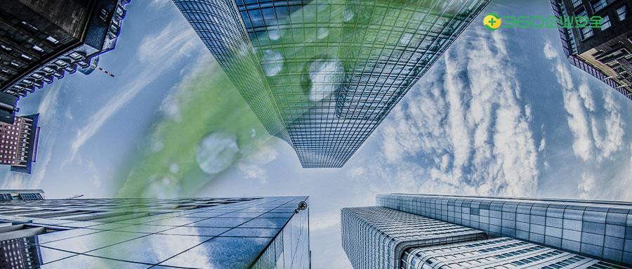 360大尺度解析新基建 网络安全或成最大挑战