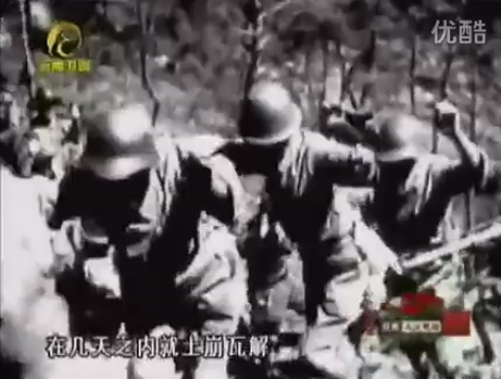 火拼曼哈顿_360影视-影视搜索
