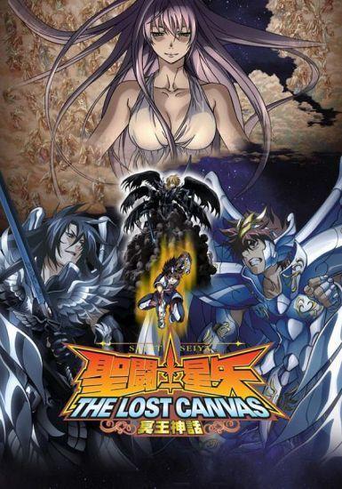 圣斗士星矢 冥王神话 第1章全集 2009.HD720P 迅雷下载